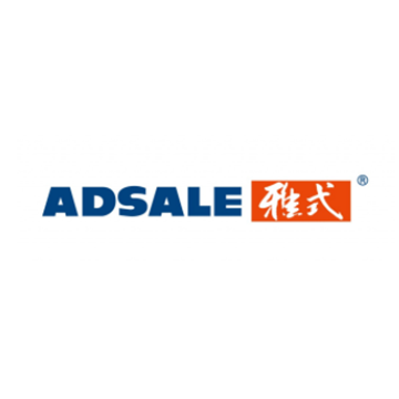Adsale Exhibition Services Limited